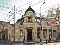 Krasnodar, Gorky st, house 98. multi-purpose building