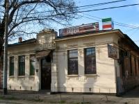Краснодар, магазин Болеро, улица Горького, дом 99