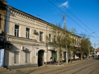 Krasnodar, Gorky st, house 103. multi-purpose building