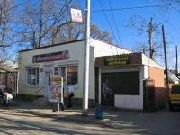 Krasnodar, парикмахерская ЗАО Локон, Gorky st, house 112