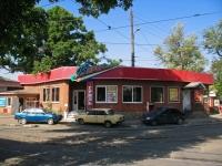 克拉斯诺达尔市, Gorky st, 房屋 114. 商店