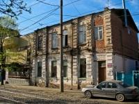 Krasnodar, Gorky st, house 117. store