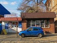 Краснодар, улица Горького, дом 123А. магазин