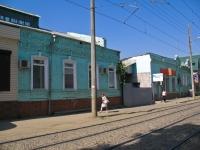 Краснодар, улица Горького, дом 124. многофункциональное здание