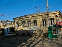 Krasnodar, Gorky st, house 127. law-enforcement authorities