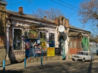 Krasnodar, Gorky st, house 129. Apartment house with a store on the ground-floor