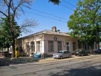 克拉斯诺达尔市, Gorky st, 房屋 138. 写字楼