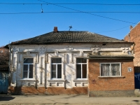 Krasnodar, Gorky st, house 163. Apartment house