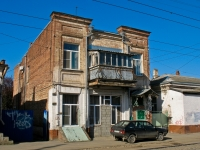 Krasnodar, Gorky st, house 165. Apartment house