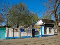 Krasnodar, Gorky st, house 171. store