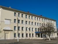 Krasnodar, school №35, Gorky st, house 173