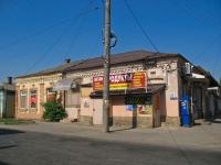 Krasnodar, Gorky st, house 174. Social and welfare services