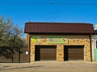 Krasnodar, Gorky st, house 155. Apartment house