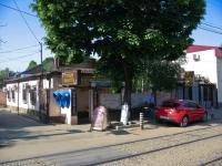 Краснодар, улица Горького, салон красоты