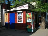 Krasnodar, Gorky st, store
