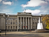 克拉斯诺达尔市, 管理机关 Законодательное Собрание Краснодарского края, Krasnaya st, 房屋 3