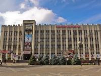 Краснодар, улица Красная, дом 5. Кубанский казачий хор