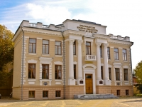 Краснодар, Красная ул, дом 8