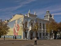 Krasnodar, museum Краснодарский краевой художественный музей им. Ф.А. Коваленко, Krasnaya st, house 13