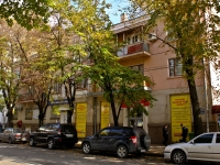 Krasnodar, Apartment house ­, Krasnaya st, house 14