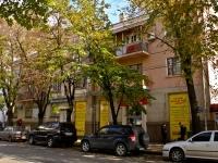 Краснодар, улица Красная, дом 14. многоквартирный дом 