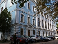 Krasnodar, Krasnaya st, house 15. dental clinic