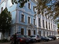 Краснодар, улица Красная, дом 15. стоматология