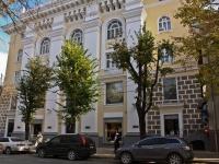 Krasnodar, institute КТИПБ, Кубанский территориальный институт профессиональных бухгалтеров, Krasnaya st, house 16