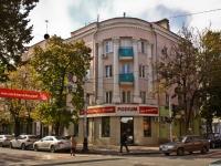 Краснодар, улица Красная, дом 17. жилой дом с магазином