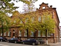 Краснодар, улица Красная, дом 18. многоквартирный дом