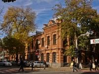 Краснодар, Красная ул, дом 19