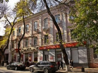 Krasnodar, Krasnaya st, house 21. Apartment house