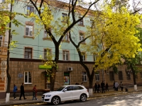 Krasnodar, Krasnaya st, house 22. governing bodies