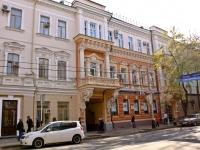Краснодар, улица Красная, дом 24. многофункциональное здание