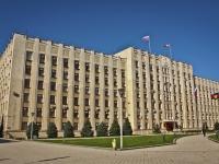 neighbour house: st. Krasnaya, house 35. governing bodies Администрация Краснодарского края