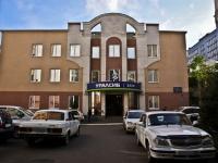Krasnodar, bank Уралсиб, Krasnaya st, house 52
