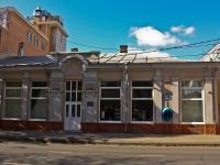 Краснодар, улица Красная, дом 71. магазин