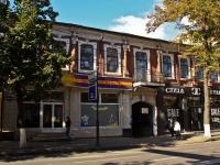 克拉斯诺达尔市, Krasnaya st, 房屋 77. 商店