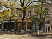 克拉斯诺达尔市, Krasnaya st, 房屋 85. 商店