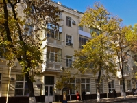 Krasnodar, Krasnaya st, house 89. Apartment house