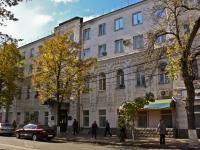 Krasnodar, university Кубанский государственный технологический университет, Krasnaya st, house 91