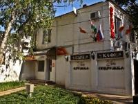Краснодар, улица Красная, дом 96. многофункциональное здание