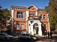 Krasnodar, Krasnaya st, house 103. hospital