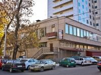 Krasnodar, hotel Интурист-Краснодар, Krasnaya st, house 109