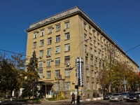 Krasnodar, Krasnaya st, house 111. office building