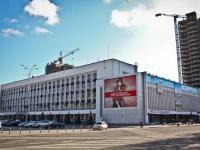 Krasnodar, Krasnaya st, house 122. governing bodies