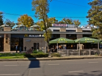 Krasnodar, restaurant McDonalds, Krasnaya st, house 127/1