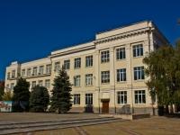 Краснодар, Красная ул, дом 135