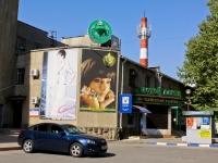 克拉斯诺达尔市, 超市 Краснодар, Krasnaya st, 房屋 157