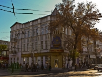 Krasnodar, Krasnaya st, house 160. Apartment house with a store on the ground-floor